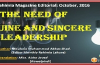 The Need of Genuine and Sincere Leadership